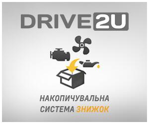 Додаткова вигода від програми лояльності Корпорації «УкрАВТО»