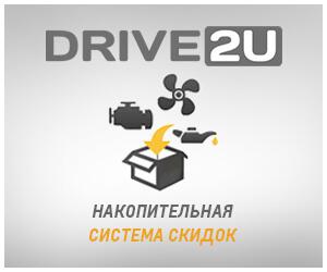 Дополнительная выгода от программы лояльности Корпорации «УкрАВТО»
