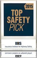 Награда от Страхового института дорожной безопасности (IIHS) TOP SAFETY PICK в США